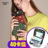 卡包女式大容量精緻卡片套多卡位元銀行卡夾可愛卡袋拉錬卡片包高檔  夏季新品