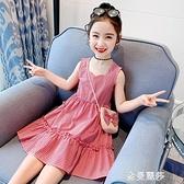 女童洋裝夏裝新款洋氣夏季女孩網紅韓版公主女大童裙子 極簡雜貨