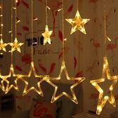 led星星燈小彩燈閃燈串燈滿天星窗簾掛燈臥室浪漫房間裝飾網紅燈梗豆物語