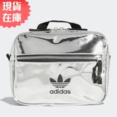 【現貨】Adidas MINI AIRLINER 背包 後背包 休閒 反光 銀【運動世界】ED5881