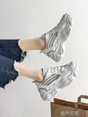 新款運動潮鞋女厚底增高老爹鞋正韓百搭透氣網面鞋子 交換禮物