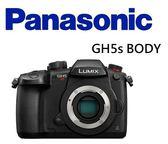 名揚數位 Panasonic Lumix GH5S BODY 公司貨 登錄送電池手把*1+原電*2+RP-SDUD64GAK(SG卡)*1(12/31) (一次付清)