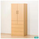 ◎組合式壁面收納衣櫥 衣櫃 ARDELL2 80B LBR NITORI宜得利家居