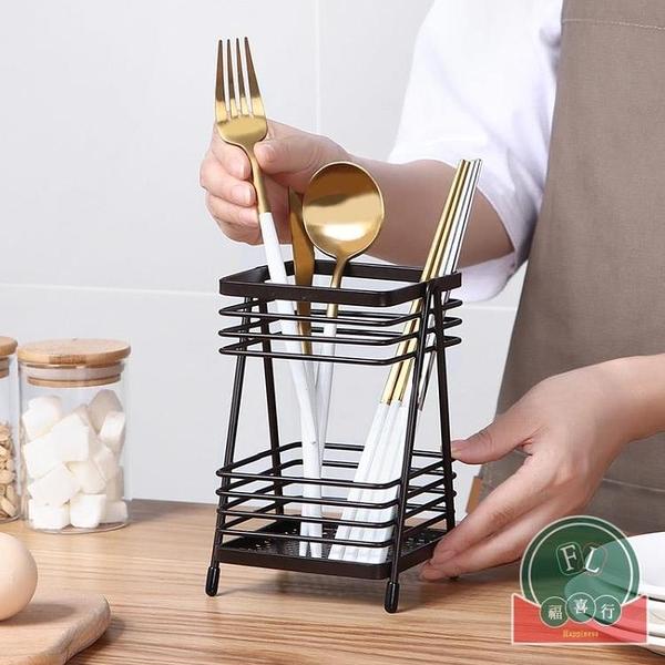 餐具收納盒置物架鐵藝瀝水筷籠筷子筒家用筷子簍廚房【福喜行】