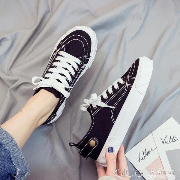 春季小黑帆布女鞋韓版百搭黑色布鞋學生厚底小白板鞋  深藏blue