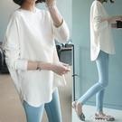 秋冬2020年新款加絨寬鬆純棉白色T恤女裝內搭長袖打底衫上衣大碼 果果輕時尚