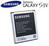 【marsfun火星樂】Samsung S4 三星原廠電池 2600mAh Samsung Galaxy S4 I9500