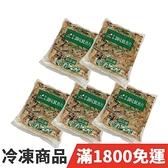 饕客食堂 5包 便利小館 調味魷魚片 開胃小菜