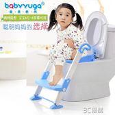 寶貝時代 兒童坐便器馬桶圈 寶寶座便凳 嬰幼兒馬桶坐便圈馬桶梯 3C優購igo