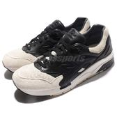 New Balance 1600 系列 黑 灰 麂皮 皮革 復古慢跑鞋 休閒鞋 男鞋 【PUMP306】 CM1600WBD
