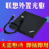 DVD光碟機 外置DVD光驅移動USB光驅CD刻錄機筆記本臺式機通用外接讀學習光碟