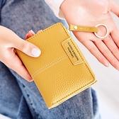 紀姿小巧超薄女士錢包女短款折疊ins潮簡約精致學生皮夾子零錢包