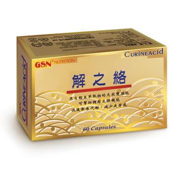 解之絡 膠囊食品 CURINEACID CAPSULE(鰹魚萃取雙胜肽) 60顆
