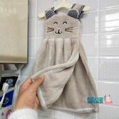 擦手毛巾 可愛掛式擦手巾加厚家用廚房吸水毛巾擦手布卡通珊瑚絨兒童搽手巾