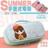 文具合筆袋女韓版簡約兒童手提公主文具袋