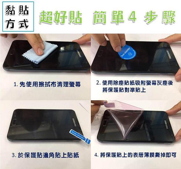 『手機螢幕-亮面保護貼』ASUS ZenFone3 ZE552KL Z012DA 保護膜