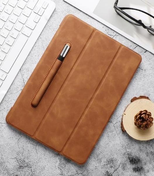 iPad保護套9.7英寸帶筆槽蘋果mini5全包硅膠