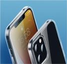 閃魔蘋果12手機殼iPhone12ProMax透明玻璃12max全包保護套一米陽光