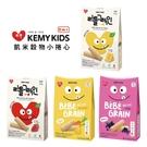 韓國 KEMYKIDS 貪吃凱米 - 穀物小捲心(40g)