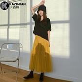 紗裙女2021春季新款高腰拼接a字裙女中長顯瘦遮跨百褶網紗半身裙 秋季新品