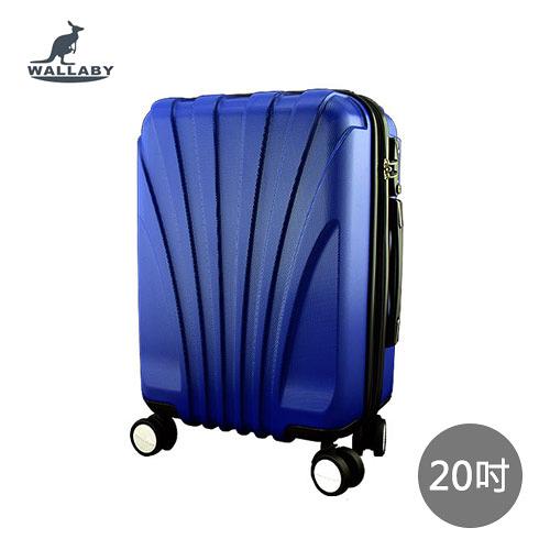 【WALLABY 袋鼠牌】20吋 台灣製 貝殼行李箱 深藍色 HTX-1604-20DL