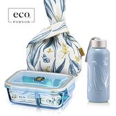法國FORUOR eco 耐熱玻璃分隔保鮮盒800ml