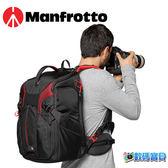 Manfrotto 曼富圖 MB PL-3N1-36 Pro Light 旗艦級3合1雙肩後背包36  單眼相機3台5鏡 空拍機【正成公司貨】