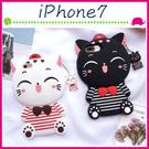 Apple iPhone7 4.7吋 Plus 5.5吋 立體蝴蝶結貓咪手機套 條紋招財貓保護套 全包邊手機殼 可愛保護殼