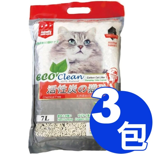 【寵物王國】【免運費】EcoClean艾可豆腐貓砂-活性碳7L x3包超值組合