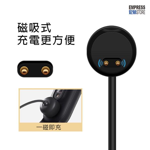 【妃航】磁吸式 miui/小米/米粒 手環 5代/五代 45cm USB/磁吸/專用 TPE/充電器/充電線