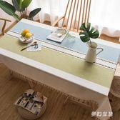 桌布 北歐桌布布藝棉麻小清新長方形網紅餐桌布家用茶幾墊桌墊 FR6001『夢幻家居』
