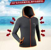 防曬服 男夏季垂釣冰絲透氣超薄防蚊蟲釣魚服裝 DN8476【Pink中大尺碼】