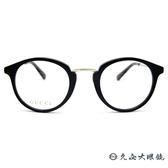 GUCCI 眼鏡 GG0322O 001 (黑) 圓框 近視眼鏡 久必大眼鏡
