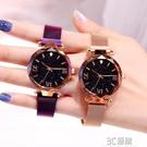 手錶女ins風簡約氣質星空滿天星學生防水年新款韓版時尚女士 3C優購