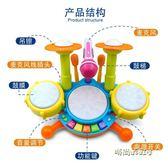 兒童敲打爵士鼓寶寶架子鼓玩具初學者樂器男孩女孩1-3-6歲電子鼓igo「時尚彩虹屋」