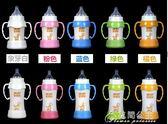 寬口徑玻璃奶瓶 新生兒寶寶奶瓶防脹氣嬰兒奶瓶防摔防爆 花間公主