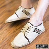 『潮段班』【HJ093001】韓版側邊線條斜線休閒綁帶帆布草鞋