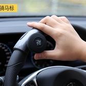 韓國汽車方向盤助力球助力器輔助轉向器多功能單手轉彎省力球 夢幻衣都