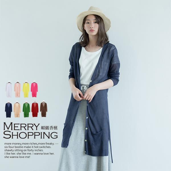 小外套  韓國超夯款 細緻亞麻 長版 雙口袋 針織罩衫外套【 608】