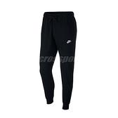 Nike 長褲 NSW Club Fleece Pants 黑 白 男款 棉褲 縮口褲 運動休閒 【ACS】 BV2763-010