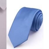韓版領帶男士正裝商務休閑窄領帶