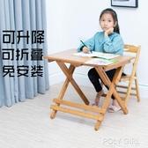 竹寫字桌實木家用課桌小學生書桌可摺疊兒童學習桌可升降桌椅套裝  ATF  聖誕鉅惠