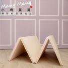 【限時特價↘】小鹿蔓蔓 Mang Mang 兒童4cm摺疊地墊(四折200L款)-鋼琴粉