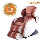 tokuyo Vogue 時尚玩美椅 (兩色選) 送tokuyo可折收健身車