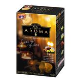 KAO花王 The Aroma Luxury 奢華甜蜜碳酸入浴劑(泡澡錠) 40g*12(4種類各3)【UR8D】