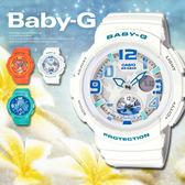 Baby-G BGA-190-7B 雙時區腕錶 BGA-190-7BDR 現貨+排單!