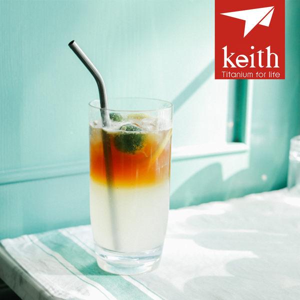 鎧斯 Keith Ti3701 純鈦環保斜口彎吸管7mm附清潔刷