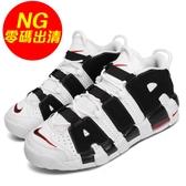 【US6Y-NG出清】Nike 籃球鞋 Air More Uptempo GS 白 黑 女鞋 大童鞋 左鞋頭裂開 大Air 【ACS】
