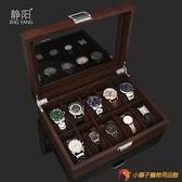 裝手表收藏盒手表盒收納盒簡約實木質高檔大容量歐式翻蓋【小獅子】
