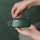 Alto 皮革鑰匙環零錢包 – 森林綠 (可加購客製雷雕) 零錢包 鑰匙包